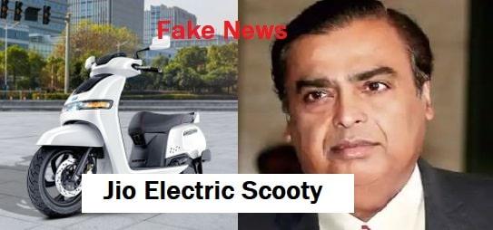 Jio Electric Scooty Fake News