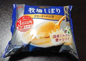 アイスミルク ラクトアイス アイスクリーム 氷菓