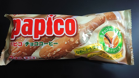 パピコの賞味期限は 食べることできる?