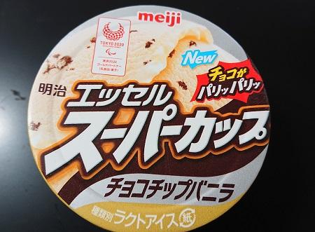 スーパーカップ チョコチップバニラ