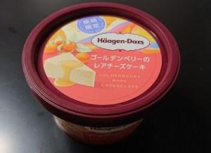 ハーゲンダッツ 食べ方 常温 溶かす