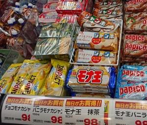 チョコモナカジャンボ 値段 スーパー