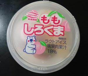 白くま アイス 糖質