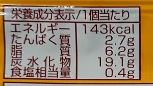 牧場しぼり バスク チーズ ケーキ カロリー