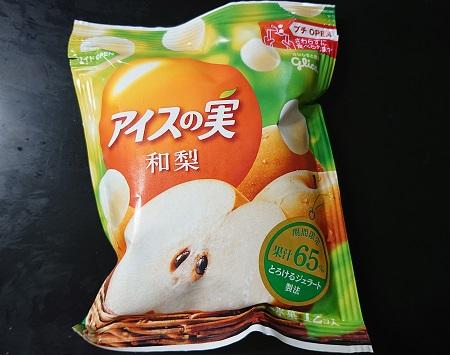 アイスの実 梨
