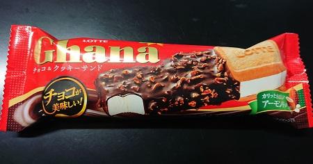 ガーナ チョコ アンド クッキー サンド