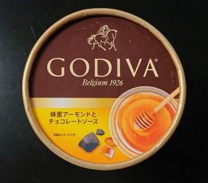 ゴディバ アイス まずい 味