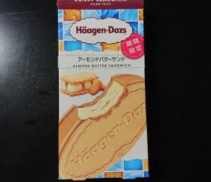 ハーゲンダッツ アーモンドバター サンド コンビニ どこで売ってる