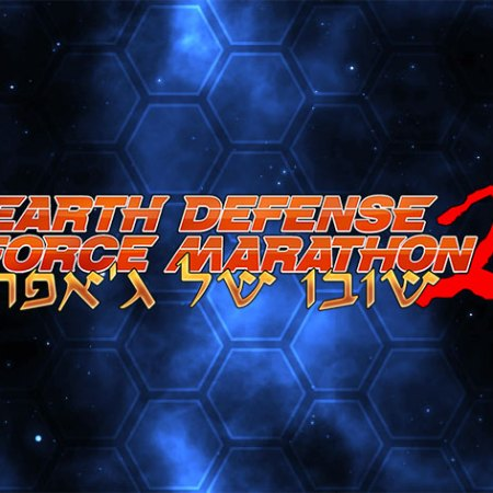 Earth Defense Force Marathon 2 - שובו של ג'אפר