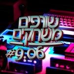 שורפים משחקים: פרק 9.06 – ימי הרדיו העליזים