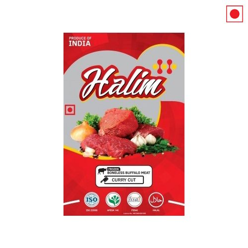 HALIM BUFFALO CURRY CUT 1KG