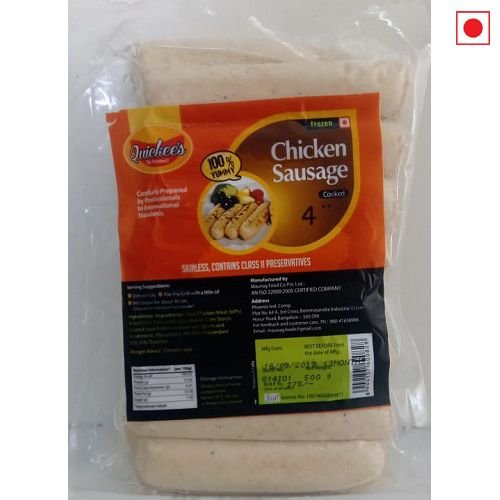 MFC CHICKEN BREAKFAST SAUSAGE 500GM