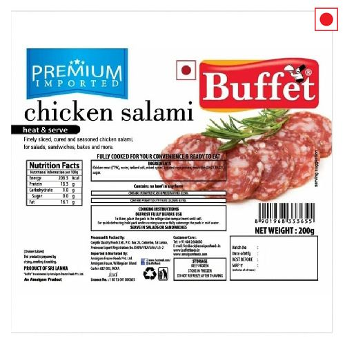 BUFFET CHICKEN SALAMI 200GM