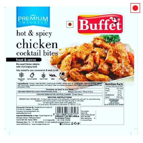 BUFFET HOT & SPICY CHICKEN BITE 200GM