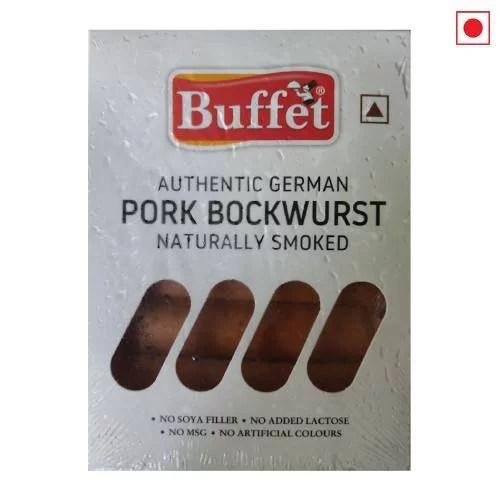 BUFFET AUTHENTIC GERMAN PORK BOCKWURST NATURALLY SMOKED 300g