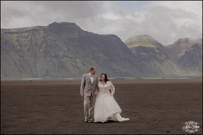 iceland-glacier-wedding