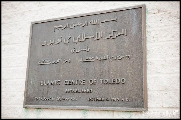 Islamic Center Toledo Wedding Sign Muslim Wedding Photographer Photos by Miss Ann