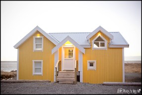 Hali Country Hotel Iceland Honeymoon Apartment Iceland Wedding Planner