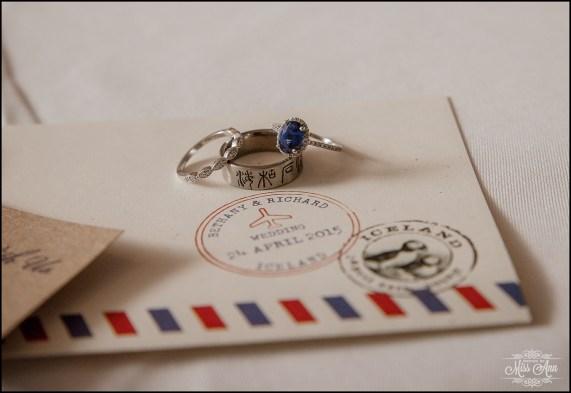 Iceland Wedding Rings