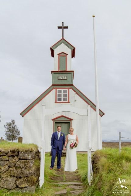 iceland-wedding-photos-44