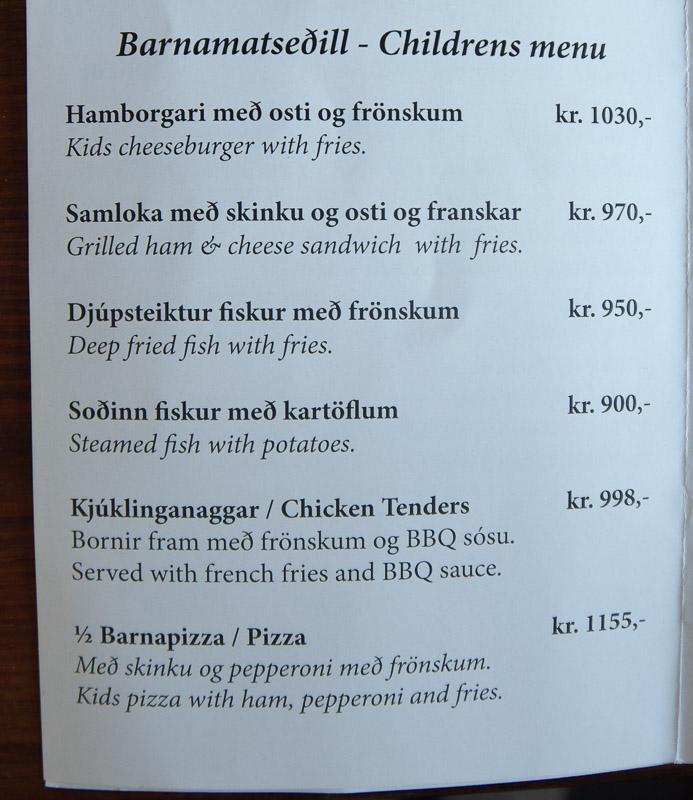kafi duus kids menu 1