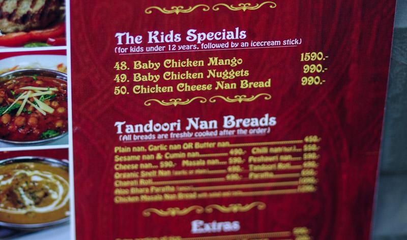 kids menu shalimar pakistani