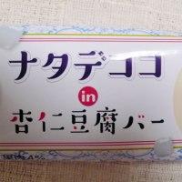 【森永乳業】 ナタデココin杏仁豆腐バー 【コンビニ スーパー アイス レビュー】