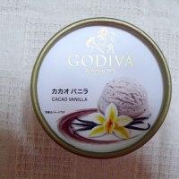 【GODIVA】ゴディバ カカオバニラ【コンビニ スーパー アイス レビュー】