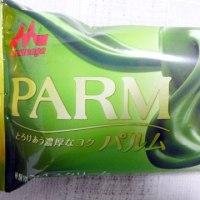 【森永乳業】PARM パルム 抹茶チーズケーキ 期間限定【コンビニ スーパー アイス レビュー】