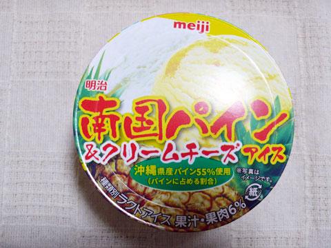 沖縄明治乳業|明治 南国パイン&クリームチーズアイス|アイス レビュー|毎日アイス生活