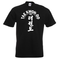ITF-21-white-on-black-shirt