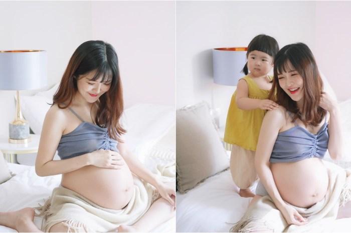 【2寶懷孕日記】35週第二胎孕婦寫真自己拍