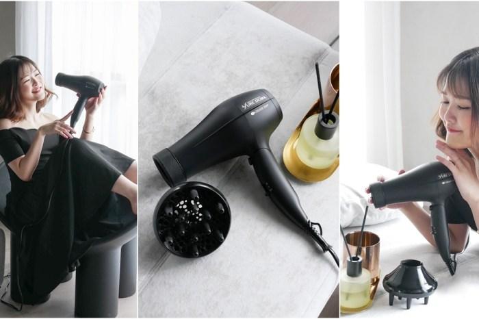 [最低價團購中]自動吹頭髮,手不用撥!日本CREATE ION翻轉風吹風機