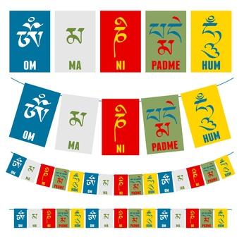 """""""Om mani paedme hum"""" ist eines der beliebtesten Mantras."""