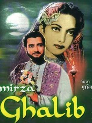 غالب کا پوسٹر