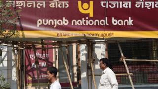 Branch of Punjab National Bank