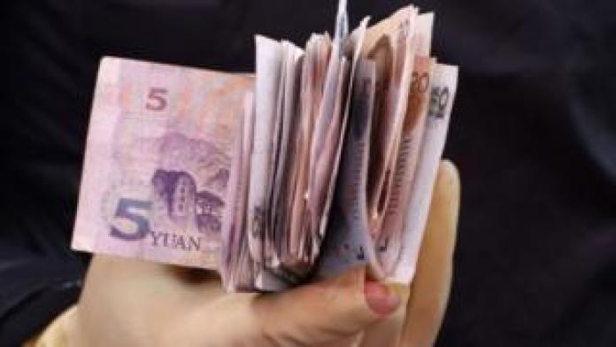 Chinese bank notes