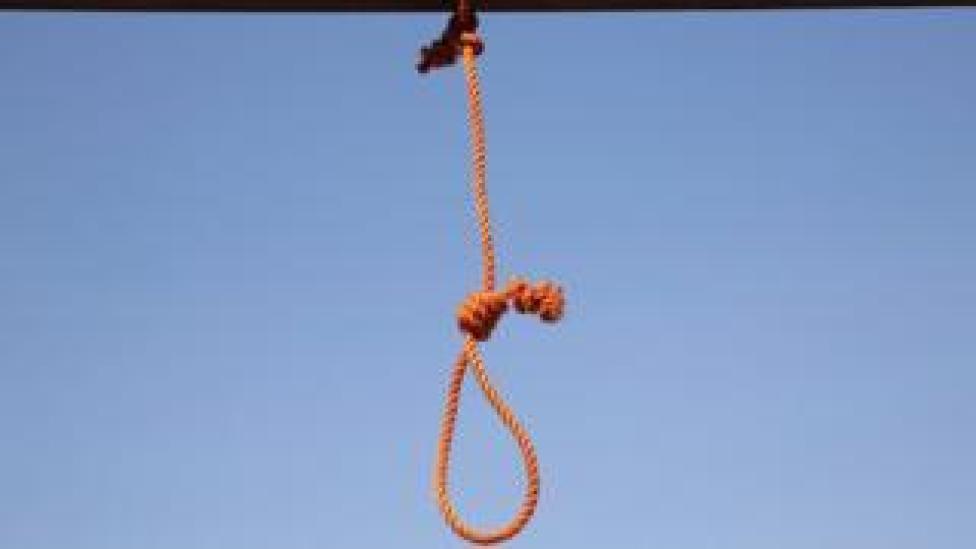 A noose is prepared in Afghanistan