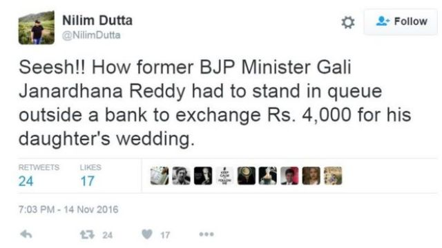 Nilim Dutta: Seesh!! How former BJP Minister Gali Janardhana Reddy had to stand in queue outside a bank to exchange Rs. 4,000 for his daughter's wedding.