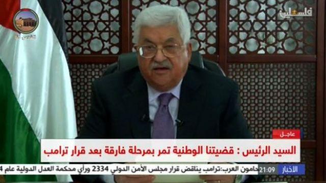 Mahmud Abbas.