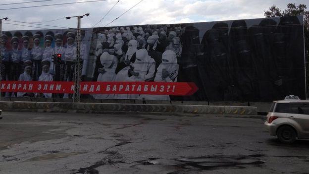 Banner in Bishkek