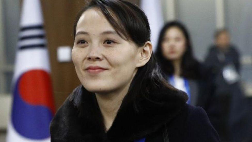 Kim Yo-jong at the Pyeongchang Olympics