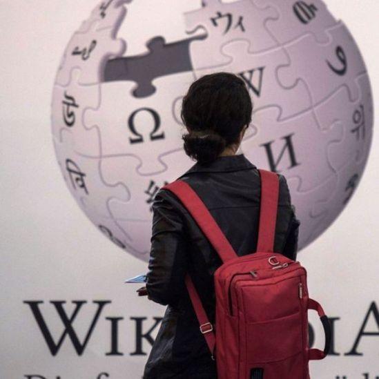 विकीपीडिया