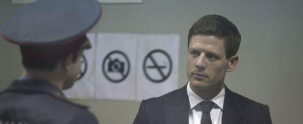 Captura de pantalla de McMafia.