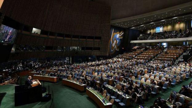 Các công tố viên nói hai cha con ông Bahn tìm cách dàn xếp một cuộc gặp với người đứng đầu quốc gia Trung Đông giấu tên tại một kỳ họp Hội đồng Liên Hiệp Quốc ở New York.