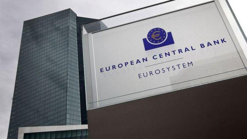 ECB headquarters, Frankfurt