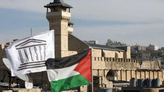 Banderas de Palestina y Unesco