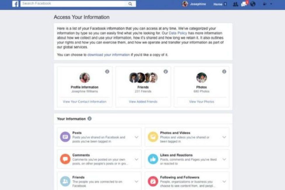 صفحة الوصول إلى معلوماتك