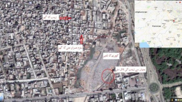 قصور کا رولا کوٹ علاقہ
