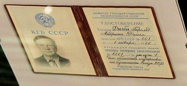 Kim Philby's KGB ID card